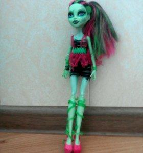 Куклы MH
