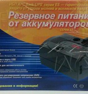 Бесперебойник питания APC Back-UPS серии ES