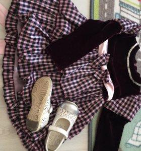Нарядное платье и тапочки