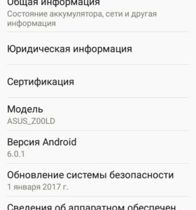 ASUS ZenFone 2  ze550kl (обмен на iphone)
