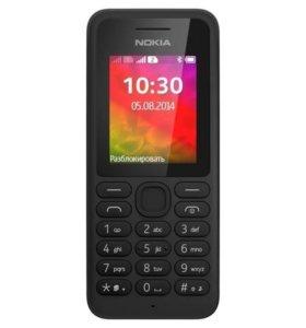 Nokia C130 Dual Sim
