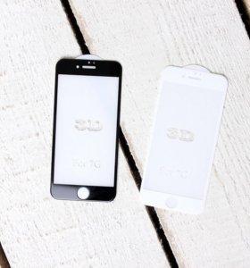 Защитное стекло 3D/4D на iPhone 6/6s,6+/6s+,7/7+