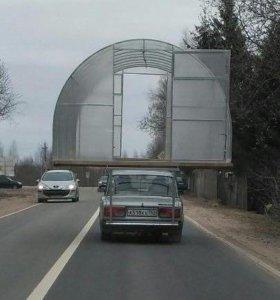 Грузовое такси Грузовоз