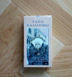 Карты Таро Казановы