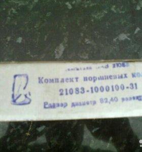 Комплект поршневых колец ВАЗ