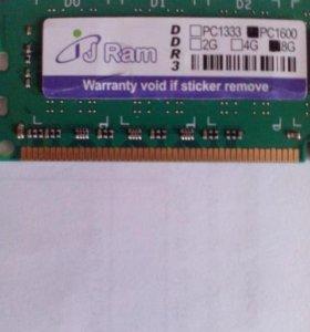 Оперативная память на 8гб, DDR3-1600.