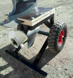 Тележка для перемещения и хранения лодочного мотор
