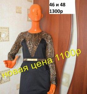 Платья лео р 46 48