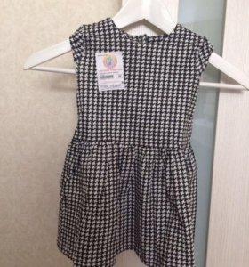 Платье для девочки. Новое.