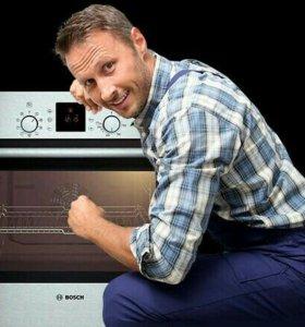 Ремонт и установка посудомоечных машин