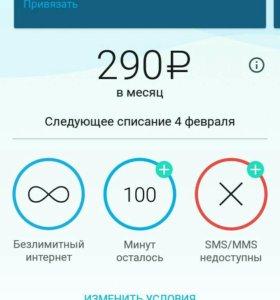 Симка 0009