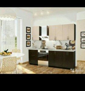 Кухня два метра