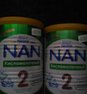 Нан км