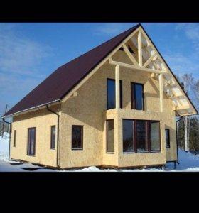 Каркасные дома,строительство и ремонт!