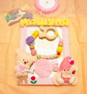 Подарочный комплект для новорожденной Машеньки