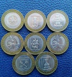 Монеты 2005г.