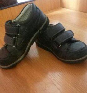 Туфли летние на мальчика