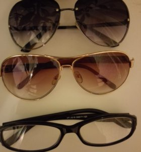 Новые очки+чехол в подарок