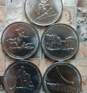 5 ти рублевки Освобождение Крыма из 5 монет