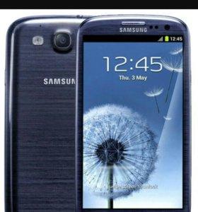 Samsung G Slll .