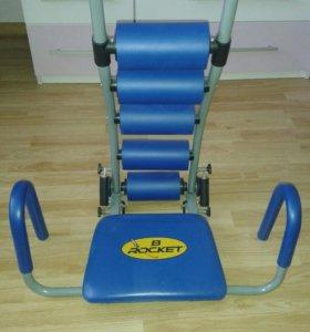 Тренажер для мышц живота(пресс)и спины