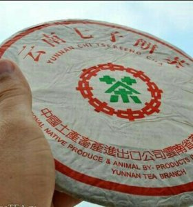 Юньнаньский Шу Пуэр 2005 года. 357гр.