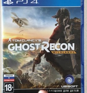 Tom Clancy's Ghost Recon: Wildlands или ОБМЕН