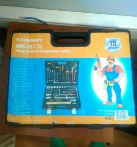 Набор инструментов для дома 75 предметов, новый