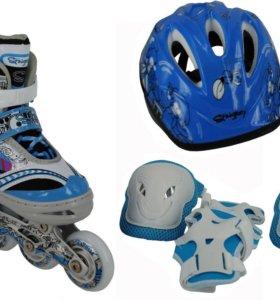 Набор для катания на роликовых коньках!Новый!