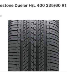 Зимняя резина R18 Bridgestone dueler пробег 11