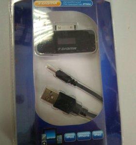 Фм модулятор на IPhone 4
