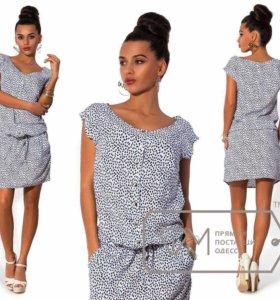 Новое платье 50 размера