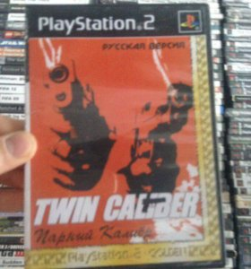 Игра Twin Caliber на PlayStation 2