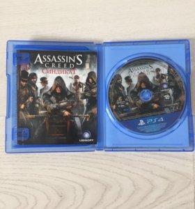 Игра Assassin's Creed Syndicate на ps 4