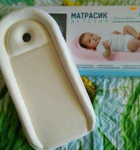 Матрасик в коляску/кроватку с ортопедич.подушкой
