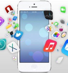 Установлю платные игры и приложения iOS