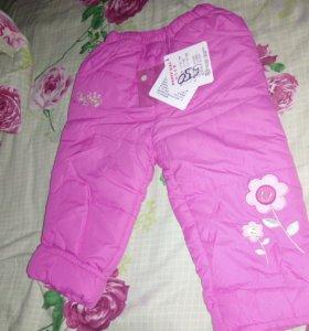 Зимние теплые новые штаны