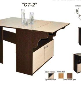 Вместительный стол книжка СТ2