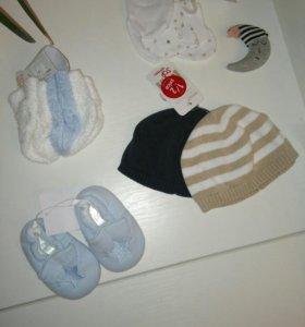 Вещи для малыша шапка пинетки носки варежки
