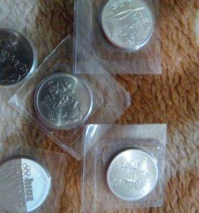 Сочинские монеты
