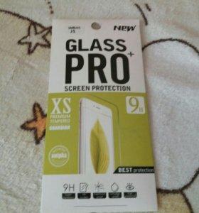 Защитное стекло на Самсунг J5. НОВОЕ