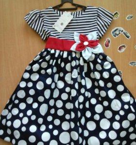 Р.86 новое платье
