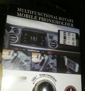 Магнитный держатель смартфона,на подарок!