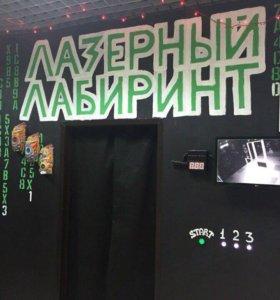 Аттракцион лазерный лабиринт
