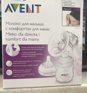 Новый ручной молокоотсос Avent+ ПОДАРОК