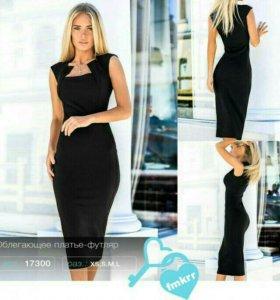 Элегантное черное платье футляр