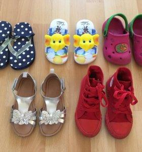 Обувь 26-27 размер