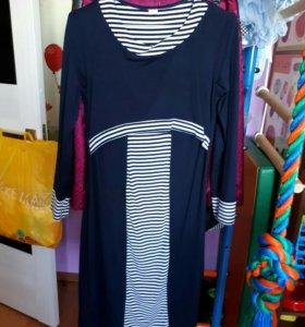 Платье для кормящих грудью и для беременных