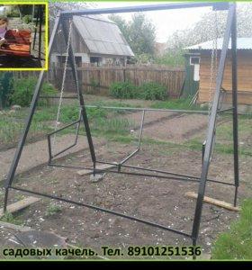 Каркас для садовых качель