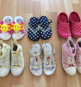 Обувь 28-29 размера